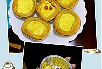蛋挞液的做法