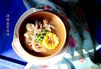 清甜扇骨汤的做法