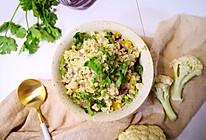 """菜花""""米""""——香菜拌""""饭""""的做法"""