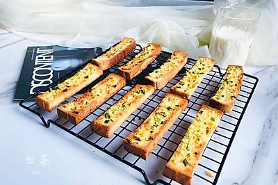 簡單幾步,做出媲美面包店的蒜香面包條