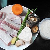 香芋排骨焖饭的做法图解1