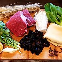 淮南牛肉汤的做法图解1