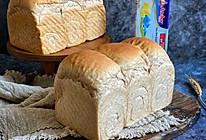 """#安佳一口""""新""""年味#南瓜奶酪谷物面包的做法"""