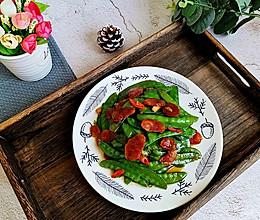 #餐桌上的春日限定#清甜爽口荷兰豆炒腊肠的做法