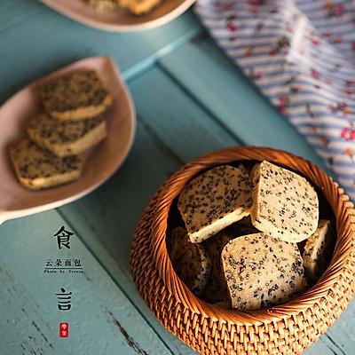 香脆芝麻曲奇——烘焙小白的吸粉单品