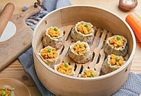饺子皮咸蛋黄烧麦的做法