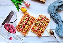 手抓饼的第101种吃法❗️丹麦火腿酥的做法