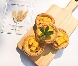 #百变水果花样吃#芒果蛋挞的做法