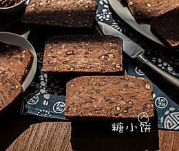 【红豆年糕】剩余豆沙粽子再利用版的做法
