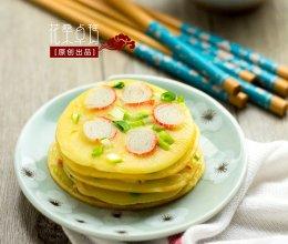 【蟹棒迷你蛋饼】早餐好伴侣#平衡美食大作战#的做法