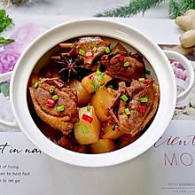 #我们约饭吧#萝卜炖鸭肉