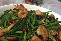 韭菜花炒基围虾的做法