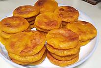 栗子南瓜饼的做法