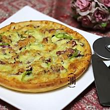 家庭版蔬菜培根披萨(9寸)