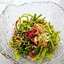 #餐桌上的春日限定#凉拌贡菜
