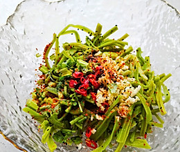 #餐桌上的春日限定#凉拌贡菜的做法