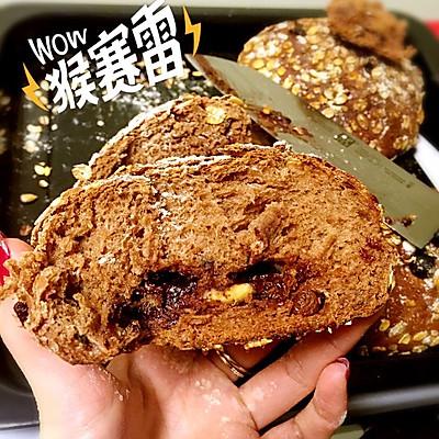 燕麦巧克力核桃欧包