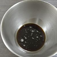 【百吃不厌的红糖软欧包】——COUSS CO-8501出品的做法图解2