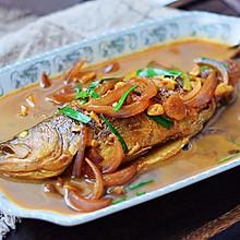 #父亲节,给老爸做道菜#红烧鲈鱼