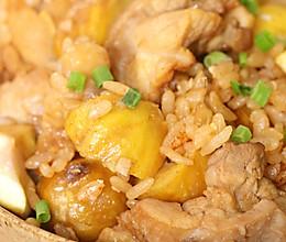 一锅抵一桌,晚餐有这碗暖呼呼的板栗焖饭就够了~的做法