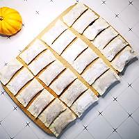 #福气年夜菜#香蕉紫薯派的做法图解3