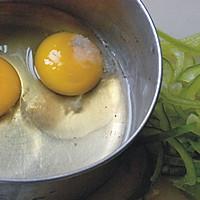 青椒炒鸡蛋的做法图解2