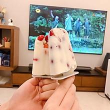 夏日自制各类雪糕