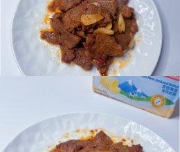 """#2021创意料理组——创意""""食""""光#黄油版干煸牛肉的做法"""