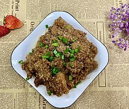 米粉肉的做法