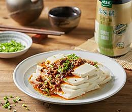 #家常菜 肉末蒸豆腐的做法