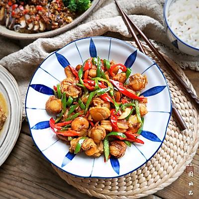 香辣扇贝——经过简单一炒,小海鲜也可以做的鲜味翻倍特别下饭