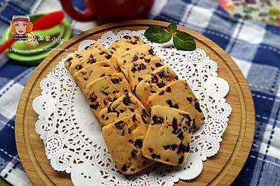 【蔓越莓饼干】:香酥酸甜,入口体会到满满的幸福感!