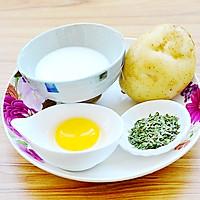 土豆的极致吃法——葱香土豆饼干的做法图解1