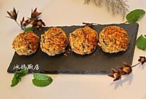 网红小贝-海苔肉松小贝的做法