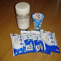 在家自制酸奶的做法图解1