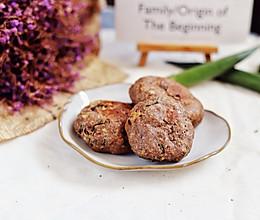 秋葵燕麦鸡胸黑麦肉饼,健身减肥必备主食#秋天怎么吃#的做法