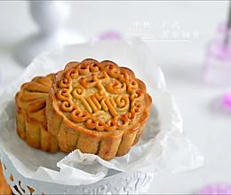 预拌粉版快手广式月饼的做法