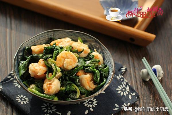 菠菜炒虾仁的做法