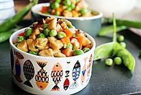 嫩豌豆小炒肉#舌尖上的春宴#的做法