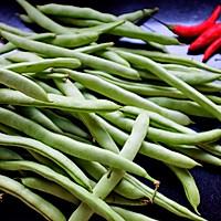 干煸四季豆#宴客拿手菜#的做法图解1
