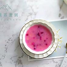 水果燕麦粥#雀巢营养早餐#