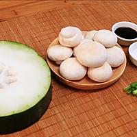 口蘑炒冬瓜的做法图解1