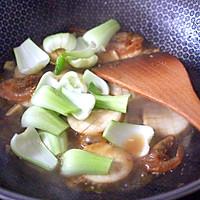 #一道菜表白豆果美食#杏鲍菇虾干青菜小炒的做法图解11
