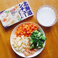 北海道芝士奶油蔬菜浓汤的做法图解1