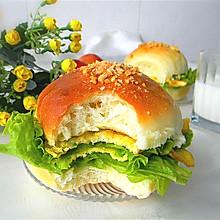 快手早餐——简易汉堡