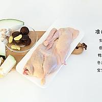 鸭肉冬瓜汤 宝宝辅食微课堂的做法图解1