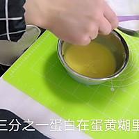 千叶纹古早蛋糕的做法图解10