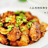 超级下饭——土豆鸡翅麻辣香锅的做法图解10