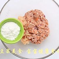香菇胡萝卜鸡肉丸子  宝宝健康食谱的做法图解6
