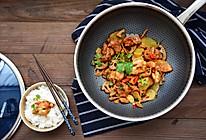麻辣鲜香的干锅牛蛙的做法